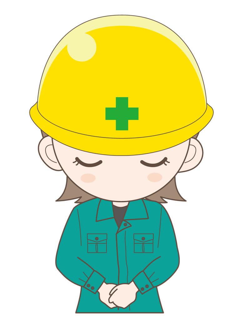 【重要近隣ビル解体工事に伴う営業時間変更のお知らせ